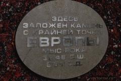 ekaterinburg-10