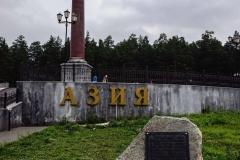 ekaterinburg-13