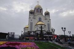 ekaterinburg-2