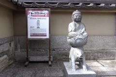 kioto-3