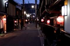 nochnoj-kioto