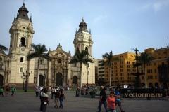 Пласа Майор Перу