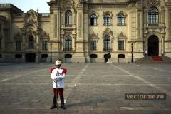Дворец правительства Перу