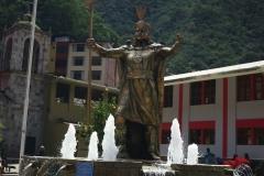 памятник Инка