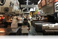Рыбный рынок  Цукидзи (Токио)