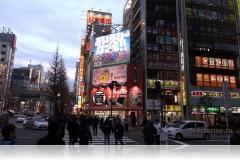 Tokio Japan