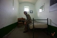 камера с заключенным Ушуайя