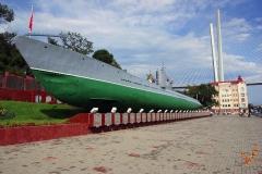 Мемориал  подводная лодка С-56 Владивосток